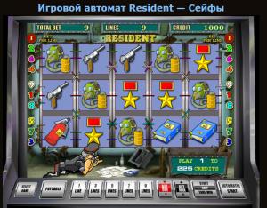 бонус игрового автомата резидент