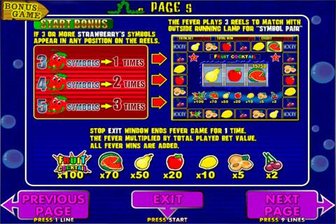 Игровой автомат Фруктовый коктейль